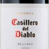 CASILLERO DEL DIABLO MALBEC 750ML Wine RED WINE
