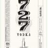 Cothermans 727 Vodka