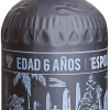 Espolon Anejo X Tequila