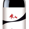 Marchesi di Barolo Dolcetto Servaj 750ml