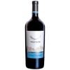 Trapiche Cabernet Sauvignon 1.5L