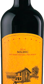 CLAYHOUSE MALBEC 750ML Wine RED WINE