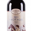 Candoni Pinot Noir 750ml