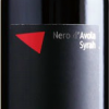 FEUDO ZIRTARI NERO D AVOLA 750ML Wine RED WINE