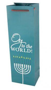 Joy To The World Gift Bag