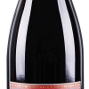 Mer Soleil Reserva Santa Lucia Highlands Pinot Noir