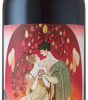 PROPHECY RED BLEND 750ML Wine RED WINE
