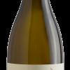 Stonestreet Upper Barn Chardonnay 2015