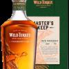 Wild Turkey Masters Keep Cornerstone Rye